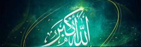 Islamic Facebook Timeline Profile Covers (2)