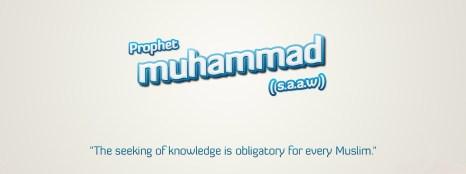 Islamic Facebook Timeline Profile Covers (4)