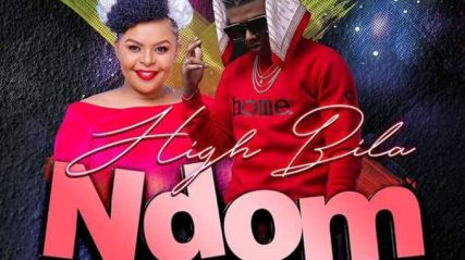 Masterpiece King X Size 8 – High Bila Ndom Mp3 Download