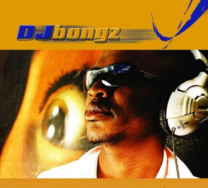 DJ Bongz – Dubula Mkhaba Download Mp3