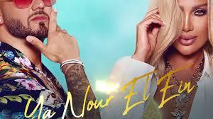 Massari ft. Maya Diab & French Montana – Ya Nour El Ein (Anghami Originals)-fakazahiphop