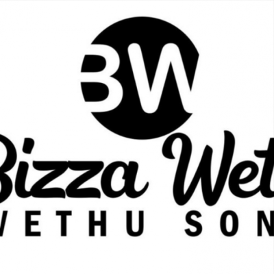 DOWNLOAD uBizza Wethu uMjendevu Mp3