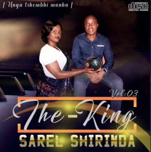 King Israel FT Sunglen Byala Lebyi Mp3 Download