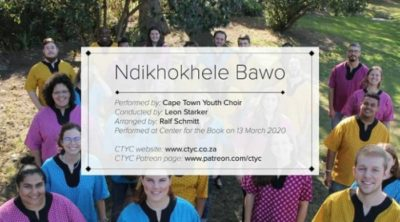 Download Cape Town Youth Choir Ndikhokhele Bawo Mp3 Zip Fakaza