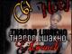 DOWNLOAD Nocy & C6! Thando Lwakho Leanele Mp3 Fakaza