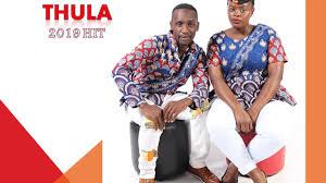 DOWNLOAD DJ Sunco, Queen Jenny & MKay Yawa Lembewu (Amapiano Remix) Mp3 Fakaza Music