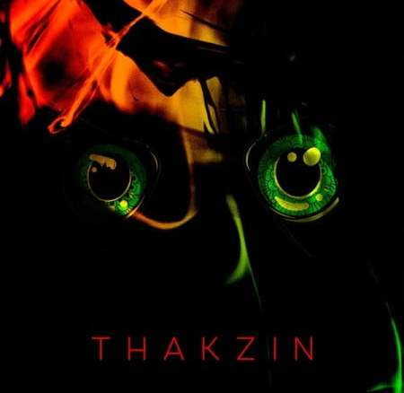 Thakzin Iskhova Mp3 Download Fakaza