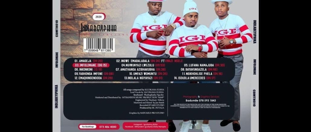 Indlabeyiphika Yabhonga Imfene Mp3 Download