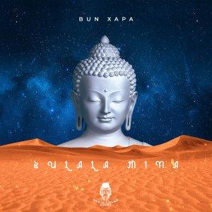 Bun Xapa Bulala Mina Mp3 Fakaza Music Download