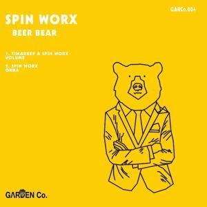 Spin Worx – Okra mp3 download