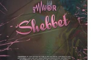 Major CPT – Shebbet (Amapiano) mp3 download