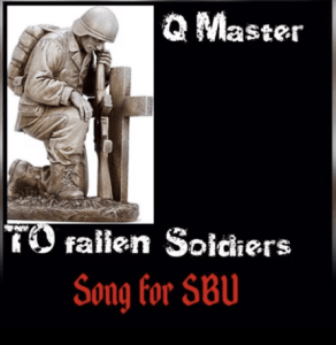 Q Master – To Fallen Soldiers (Song For SBU) mp3 download