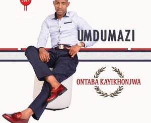 Mdumazi Single Track