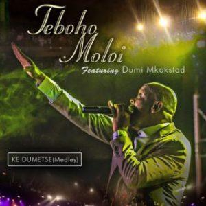 Teboho Moloi – Dibe Tsaka