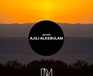 EP: Beebar – Ajili Alkebulan