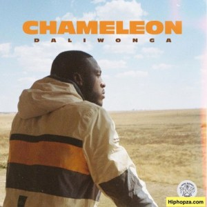 Daliwonga – Gumba Fire Ft. Madumane, Mkeys & Kabza De Small