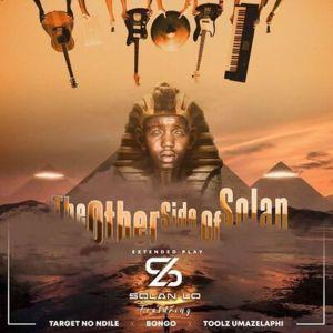 Solan Lo & Da Soul Boyz – The Future