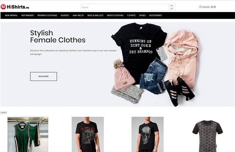 Hishirts.ru Tienda Falsa Online Moda