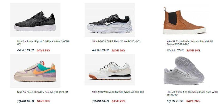 Seprun.com Fake Nike Sneakers Online Shop