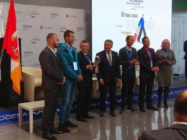 Херсонский аэропорт получил международное признание