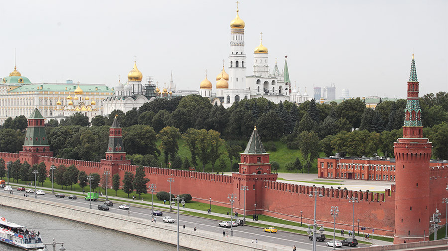 Ресей