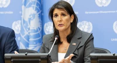 США призвали Европу прекратить вести бизнес с Ираном