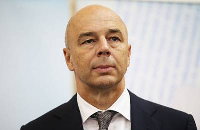 Нам не дано предугадать — Силуанов высказался по поводу курса рубля