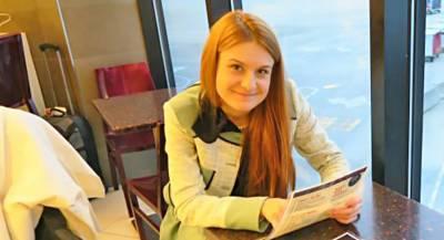 Марии Бутиной изменили режим содержания в тюрьме