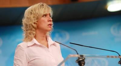 МИД РФ заявил о готовности убивать террористов в Сирии
