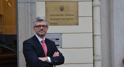 На Украине против немецких депутатов возбудили дело