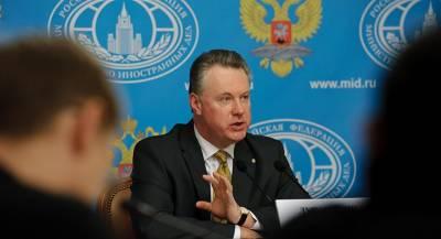 ОБСЕ раскритиковали за игнорирование гибели главы ДНР