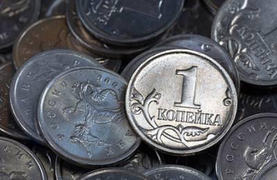 АСВ судится с иркутским предпринимателем из-за 18 копеек
