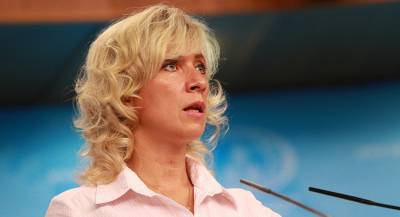 Захарова: «Дипломаты не могут попасть в здание ООН»