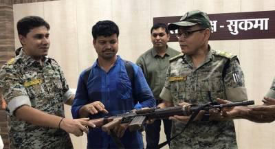 В Индии повстанец получил награду за свою голову