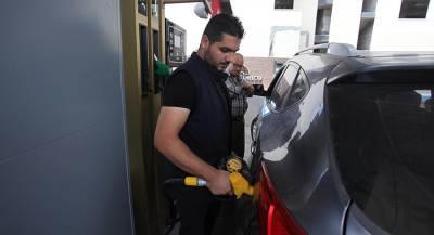 Израиль прервал поставки топлива в сектор Газа