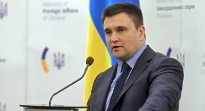 Климкина восхитило новое написание Киева западными СМИ