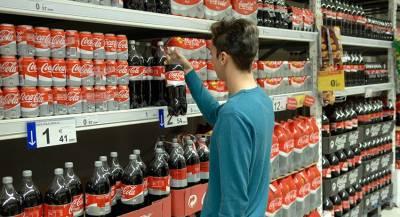 Coca-Cola «поприветствовала» смерть в рекламе газировки