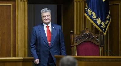 Пётр Порошенко хочет поменять украинскую конституцию