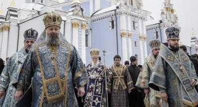 УПЦ отказалась участвовать в Объединительном соборе