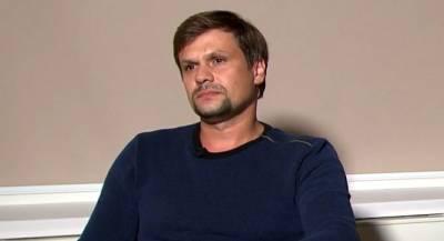 «Отравитель» Скрипалей вывозил с Украины Януковича