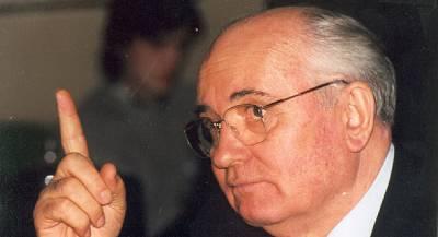Горбачёв назвал ошибкой отказ США от ДРСМД