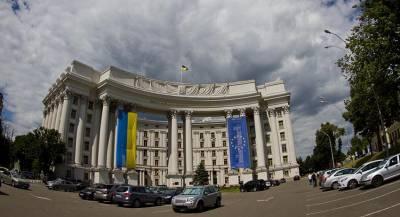 В Киеве отказались закрывать российские генкольсульства