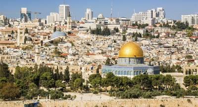 Австралия готова признать Иерусалим столицей Израиля