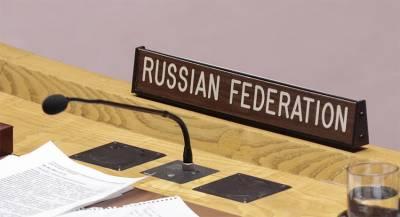 Постпредство РФ ответило на слова Хейли о КНДР