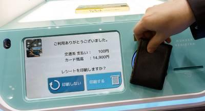 Банкомат с искусственным интеллектом создали в Японии