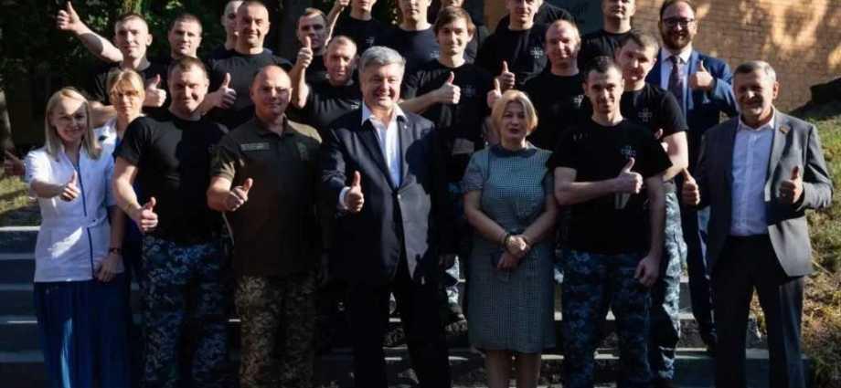 Ейдер Порошенко