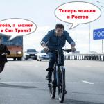 Зеленский может сразу заказывать рейс на Ростов если попробует арестовать Порошенко