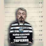 Олександр Ткаченко — як слуга та рупор Коломойського знищив Одеську кіностудію