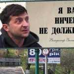 Будь-яких серйозних інвестицій в Україну не буде ще років з десять