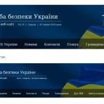СБУ зробила маніпулятивну заяву стосовно пам'ятника козака-переможця що зник з сайта служби